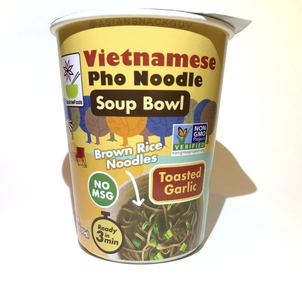 Star Anise Foods Vietnamese Pho Brown Rice Noodle Soup Bowl Toasted Garlic