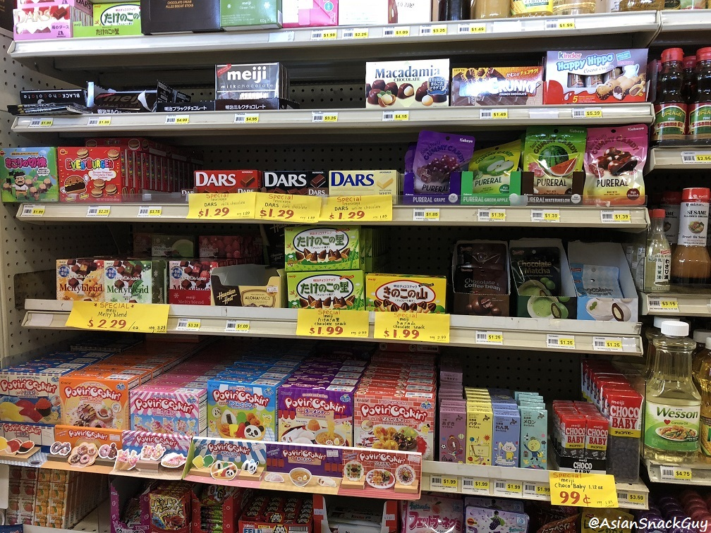 Japanese Store Candy and Chocolate Aisle