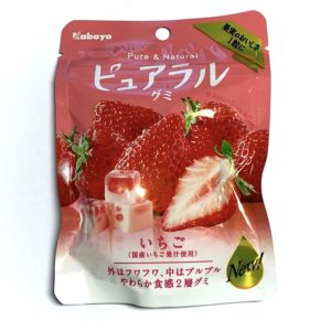 Kabaya Pure & Natural Strawberry Gummy Candy