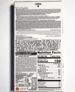 Lotte White Cookie Pepero Nutritional and Ingredients Information