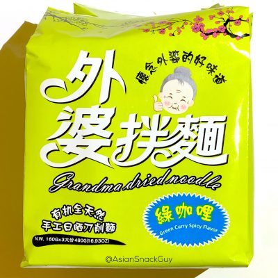 Yellow noodle packaging with chinese characters